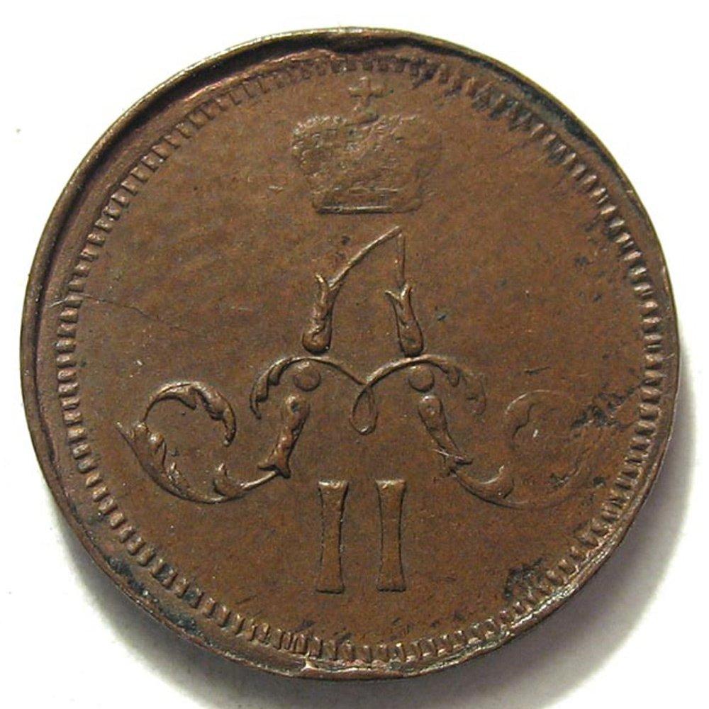 Полушка 1859 года цена монгольский бакс