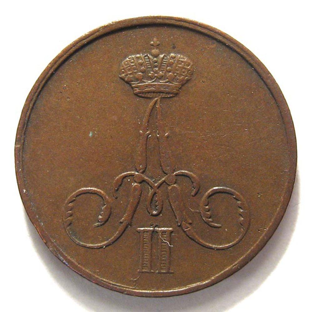 Денежка 1857 пятицентовая монета в сша