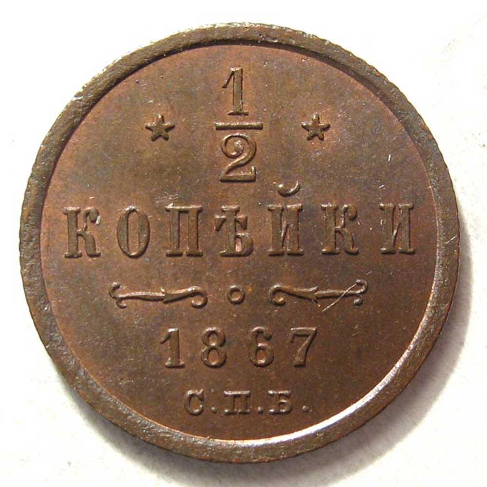 Копейка денежка стоимость 10 копеек 1994 года украина цена