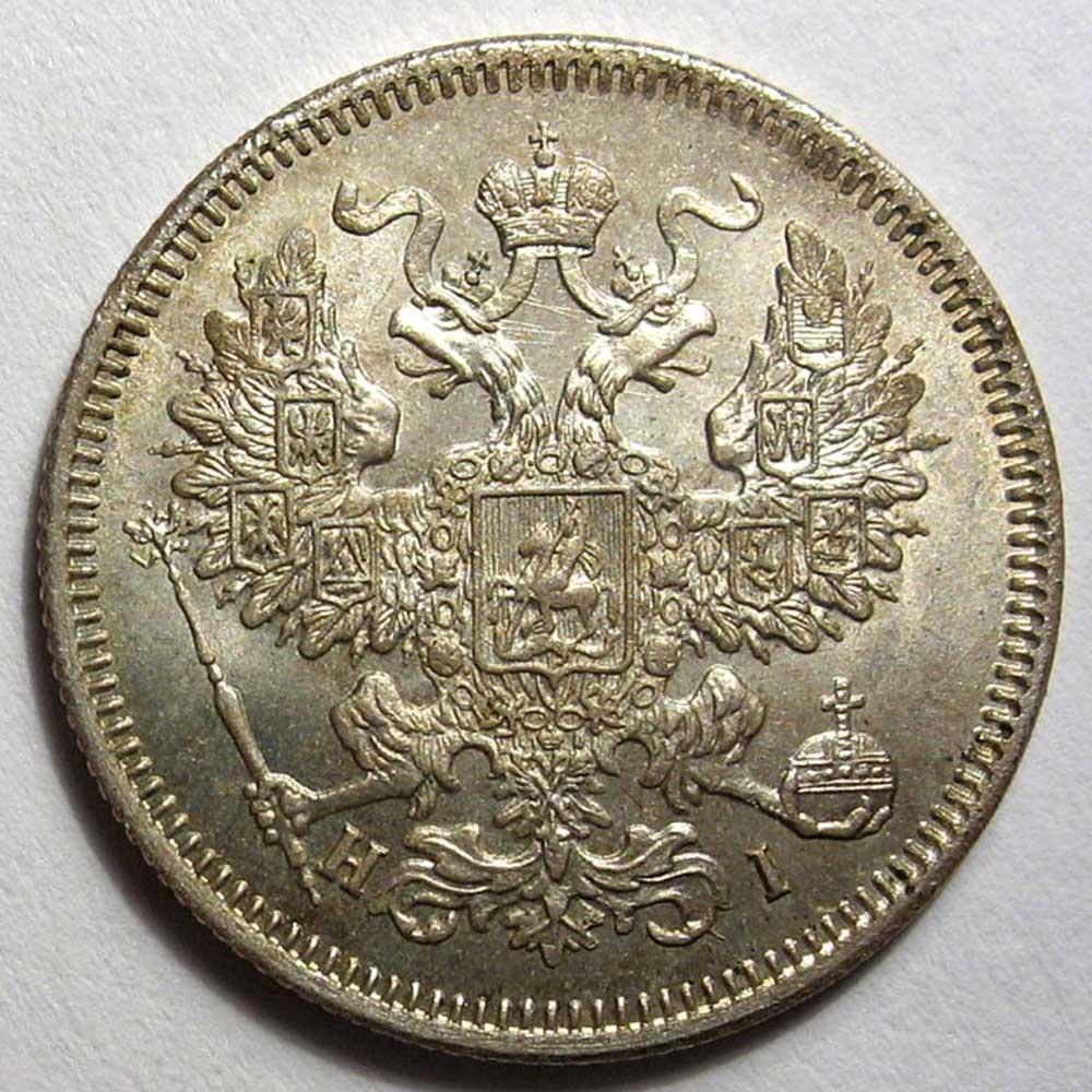 20 копеек 1869 года стоимость сколько стоит 5 гяпик республики азербайжан цена фото