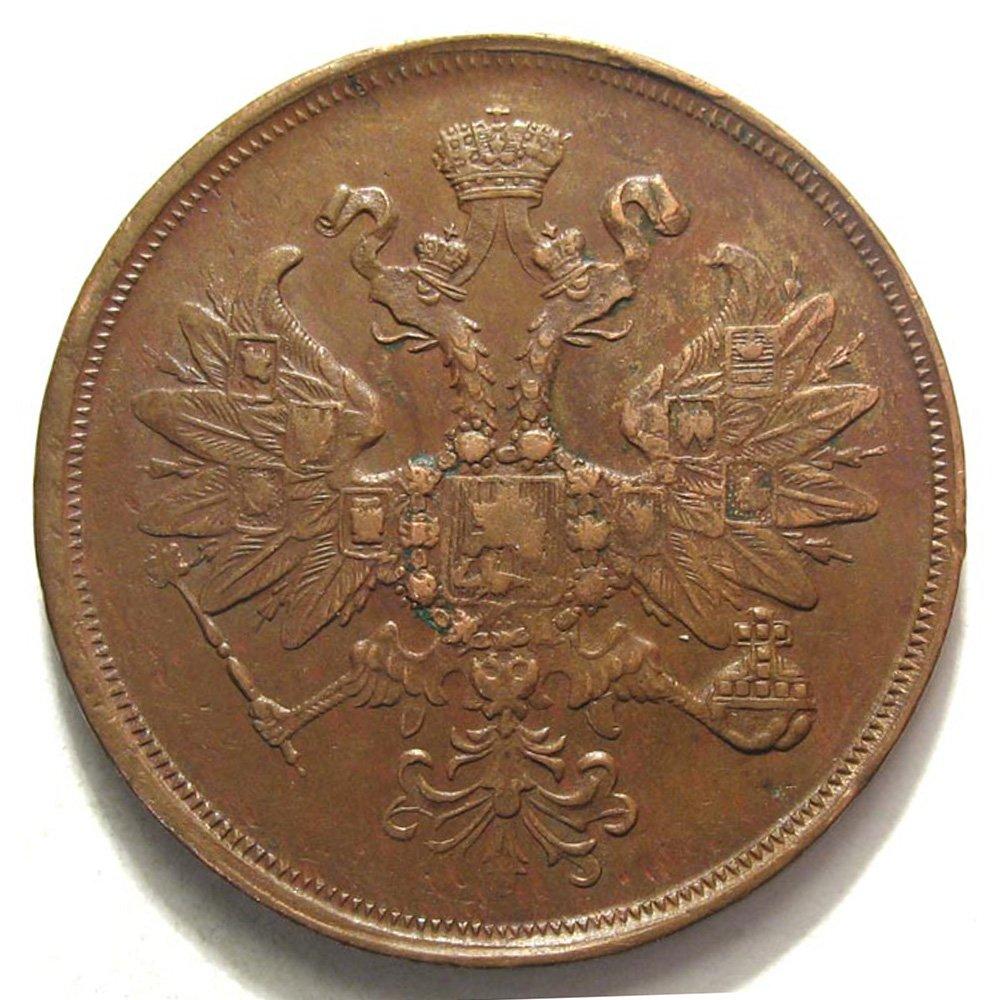 монета 5 рублей 2017 года разновидности
