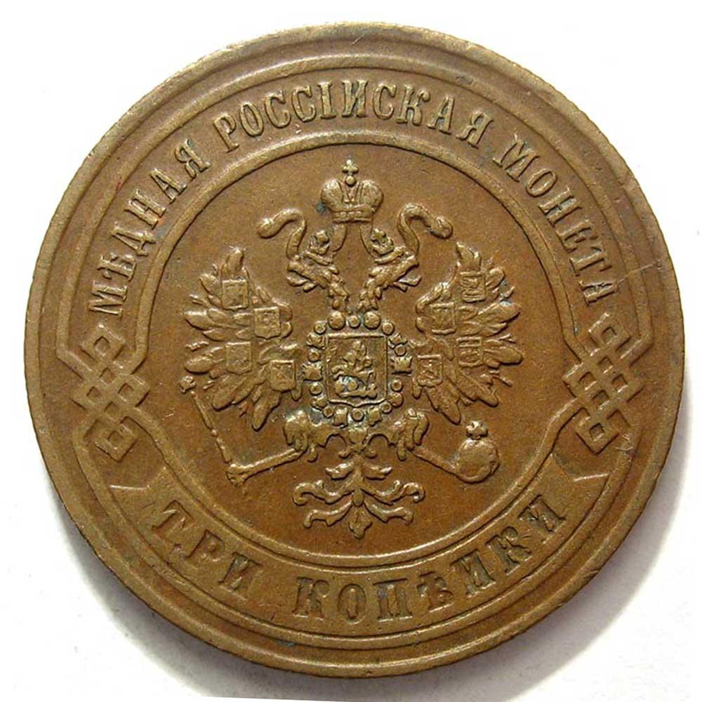 копии царских монет из китая