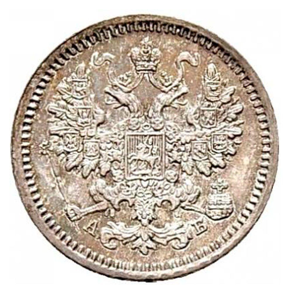 Urcaquary 1860, russia, emperor alexander ii