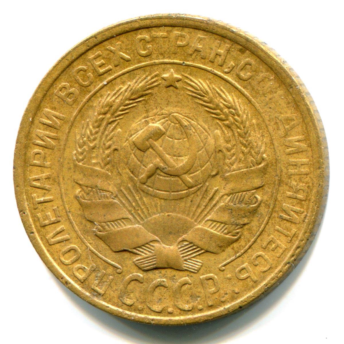 монеты ссср по годам