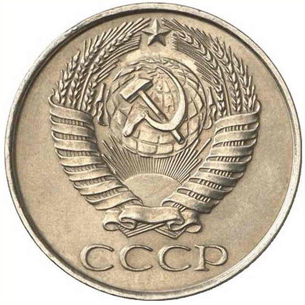 Куплю монеты СССР дорого Результаты эксперимента