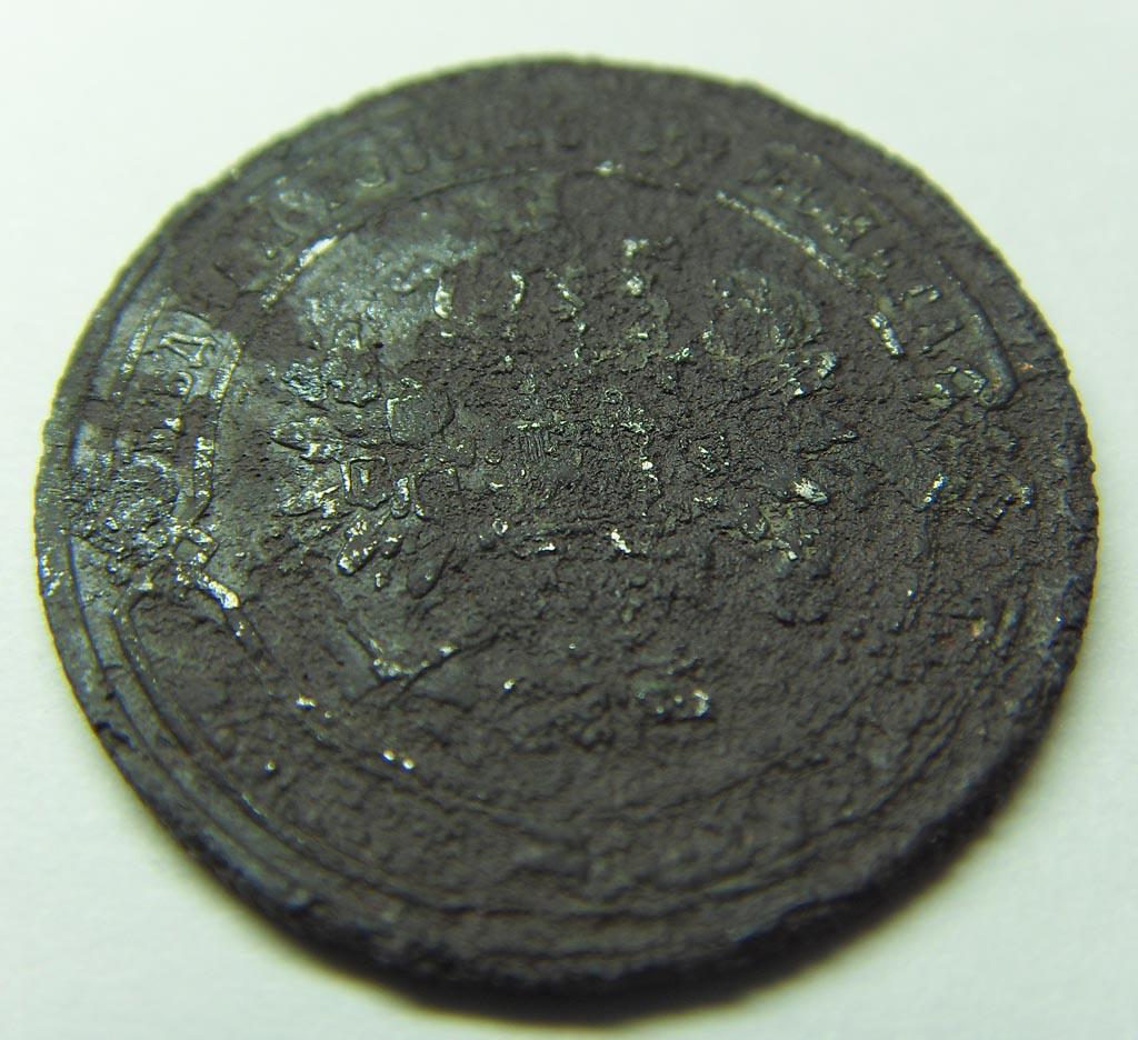 Обработка монет продать монеты полоска rzeczpospolita ludowa 1966 цена