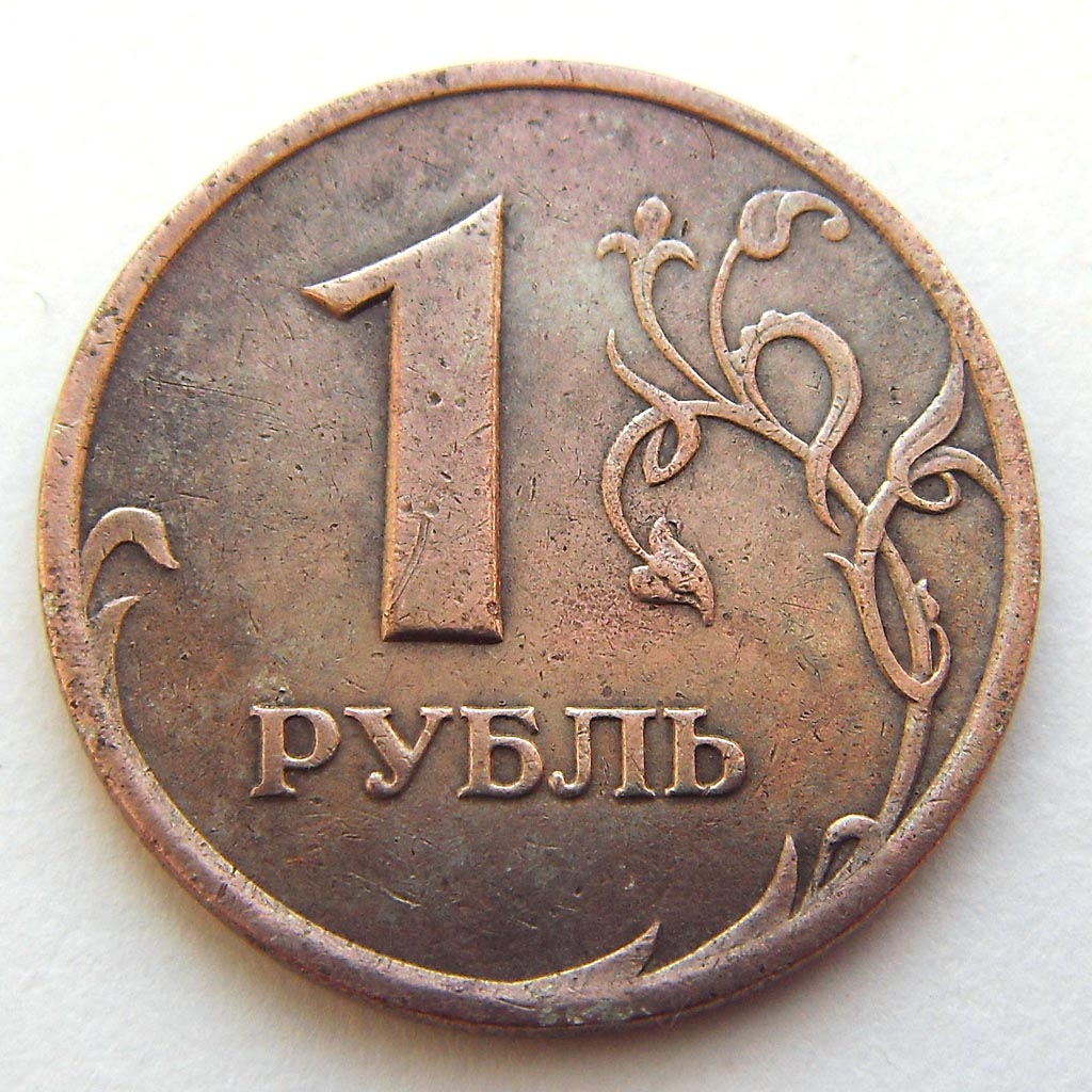 Чистка монеты медно никелевого сплава скарби україни