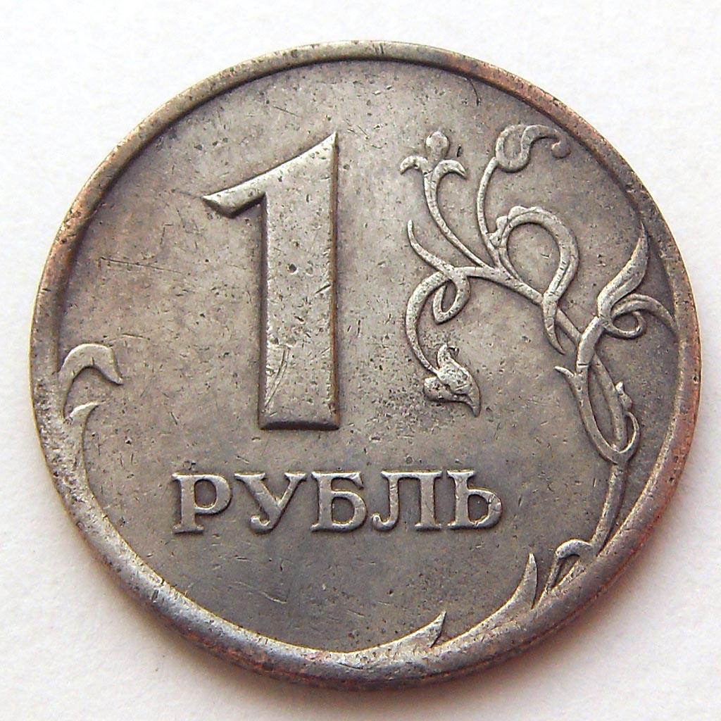 Медно никелевый сплав монеты рубль монета с буквой р цена