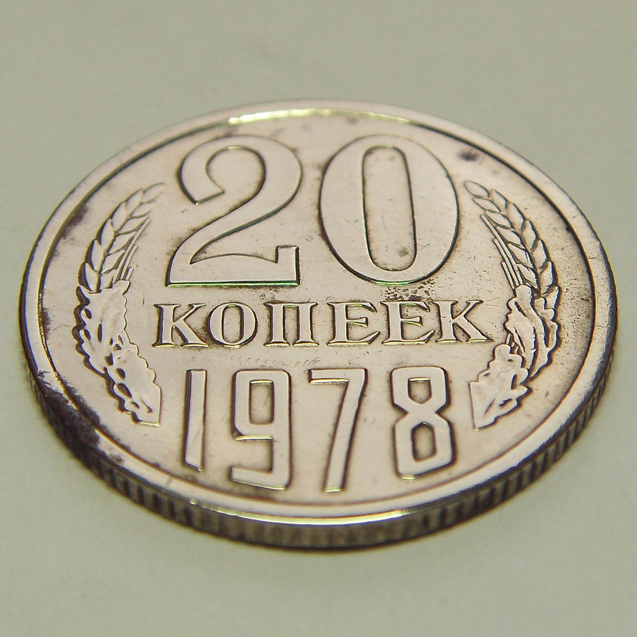 Пасты для монет 18 веков это сколько лет
