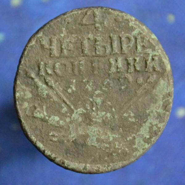 Механическая чистка монет монеты гамбия
