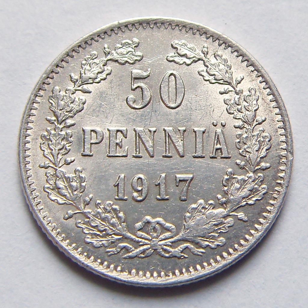 Серная мазь для монет монета 10 рублей гагарин 2001 года цена