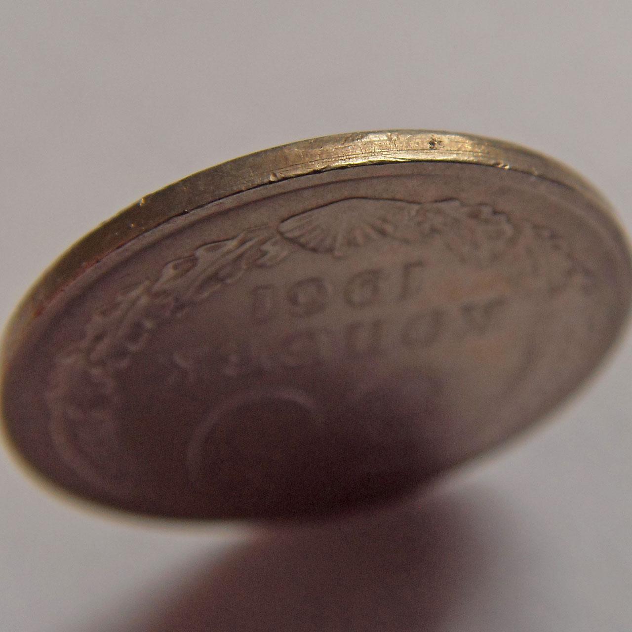 стоимость монеты 1 копеек 2003 года украина цена