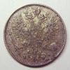 Серебряные 50 пенни до чистки