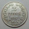 Серебряные 25 пенни после чистки лимонной кислотой