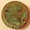 Серебряные 15 копеек 1881 года до чистки, едва можно узнать, что это за монета