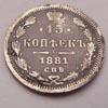 Монета после чистки и придания контраста ластиком