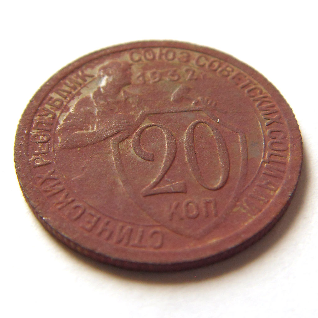 1 рубль 1965 года цена