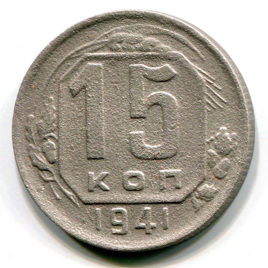 монета groszy 50 1990 сколько