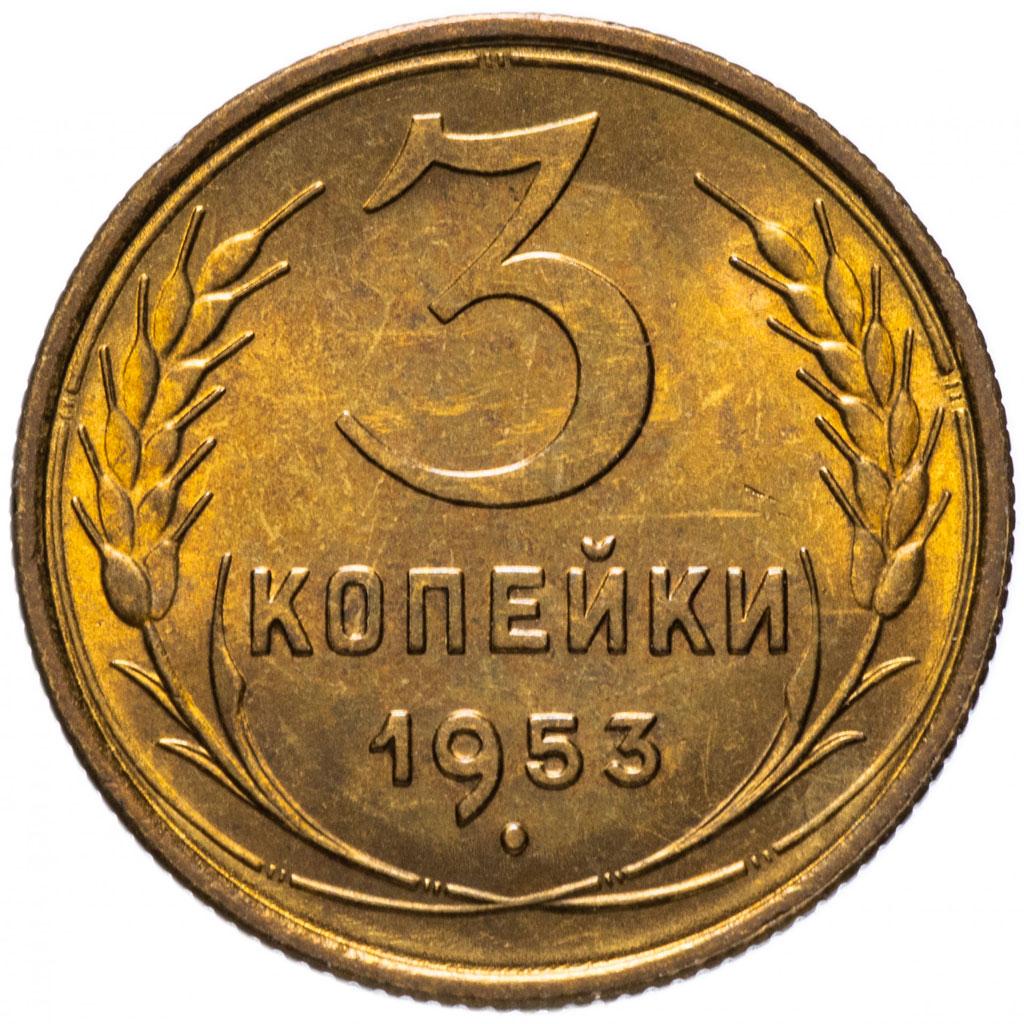 Unc монеты купить монеты 10 рублей 2014