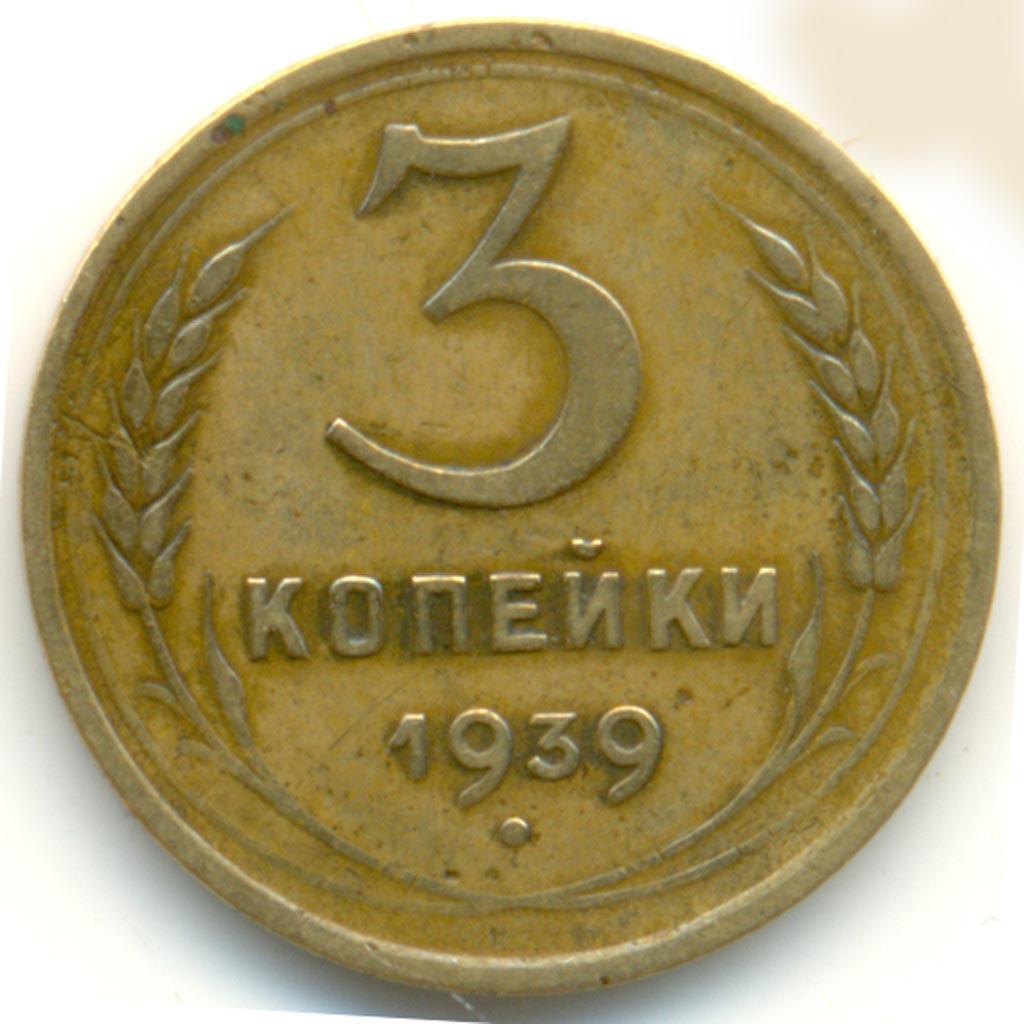 Качество монеты vf где купить карманную монетницу