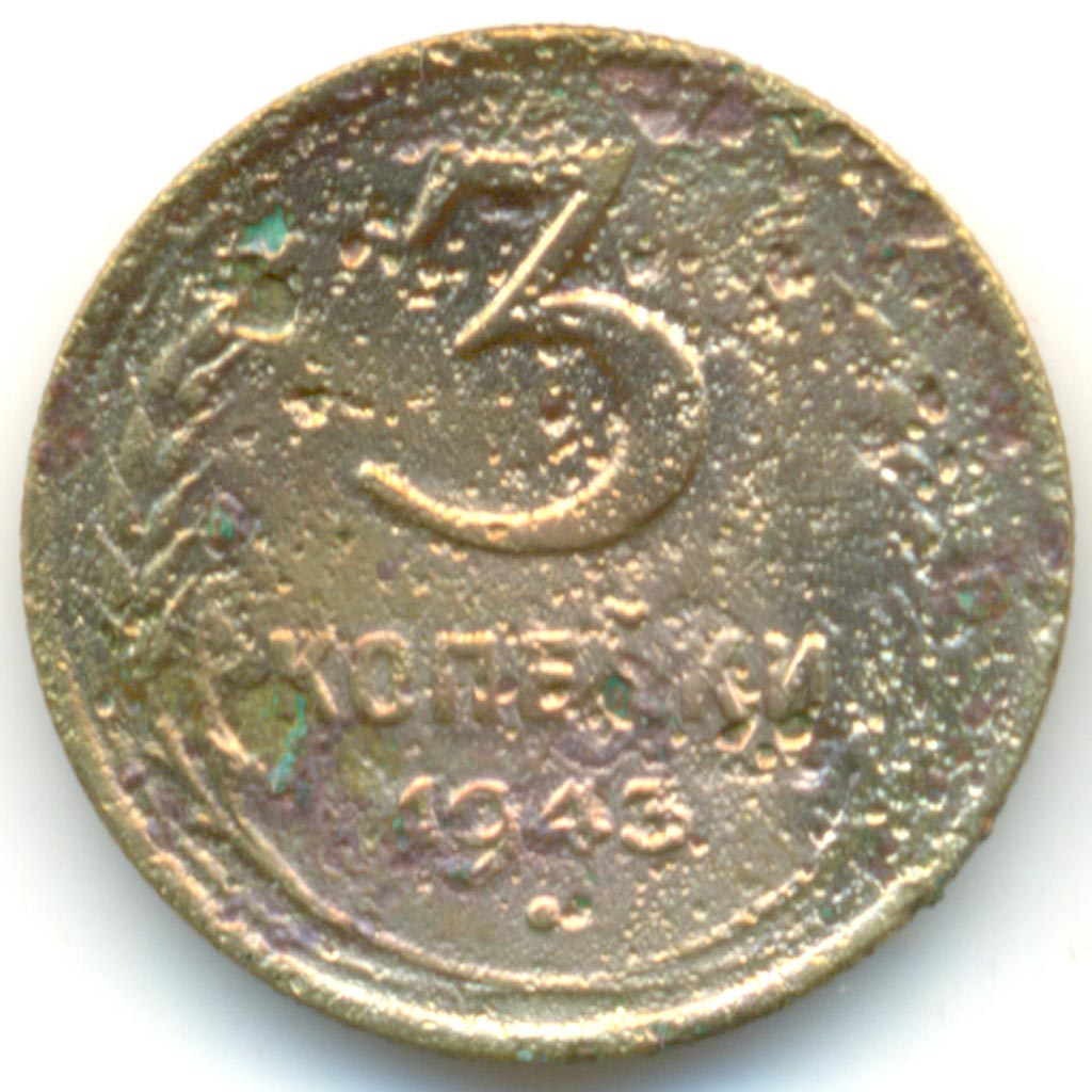 Монеты unc что это рубль почему