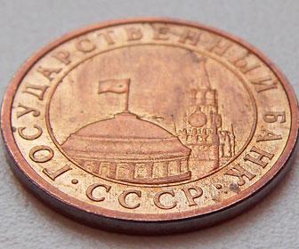 Гкчп расшифровка на монете продажа серебряных монет россии