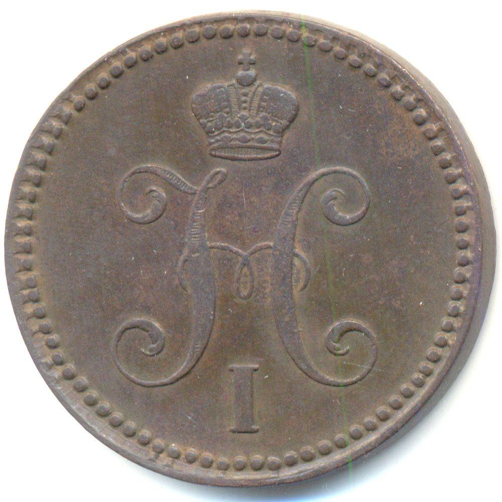 3 копейки 1842 года запрет 100 долларовых купюр