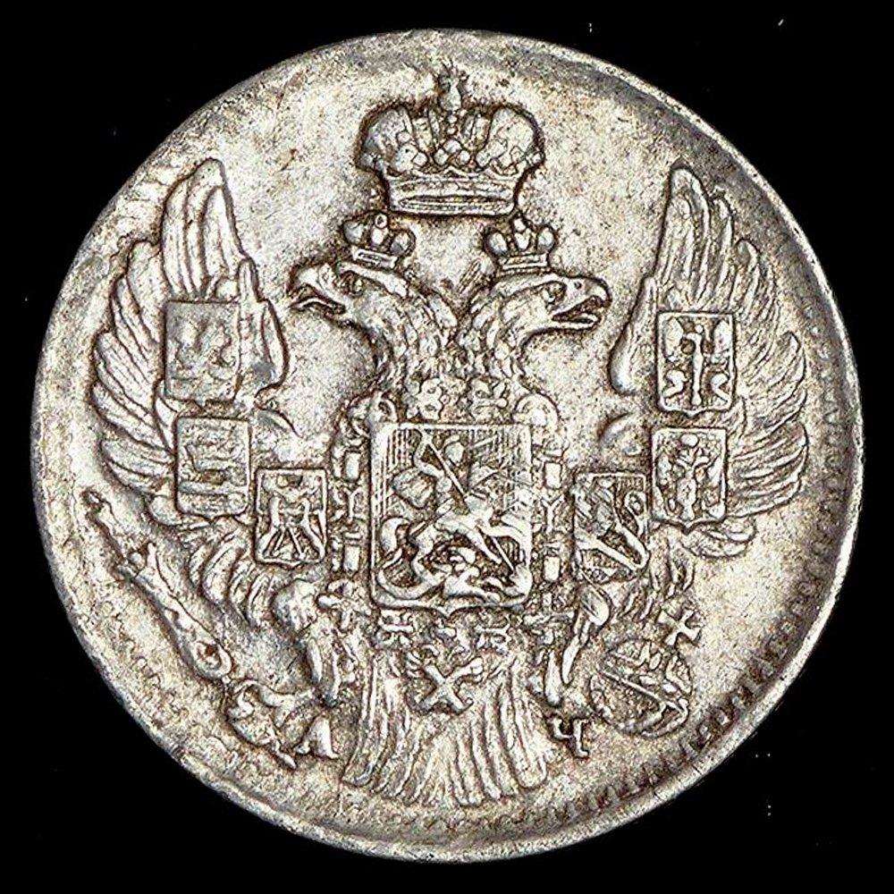 2 копейки серебром 1843 года (регулярный выпуск) - российская империя