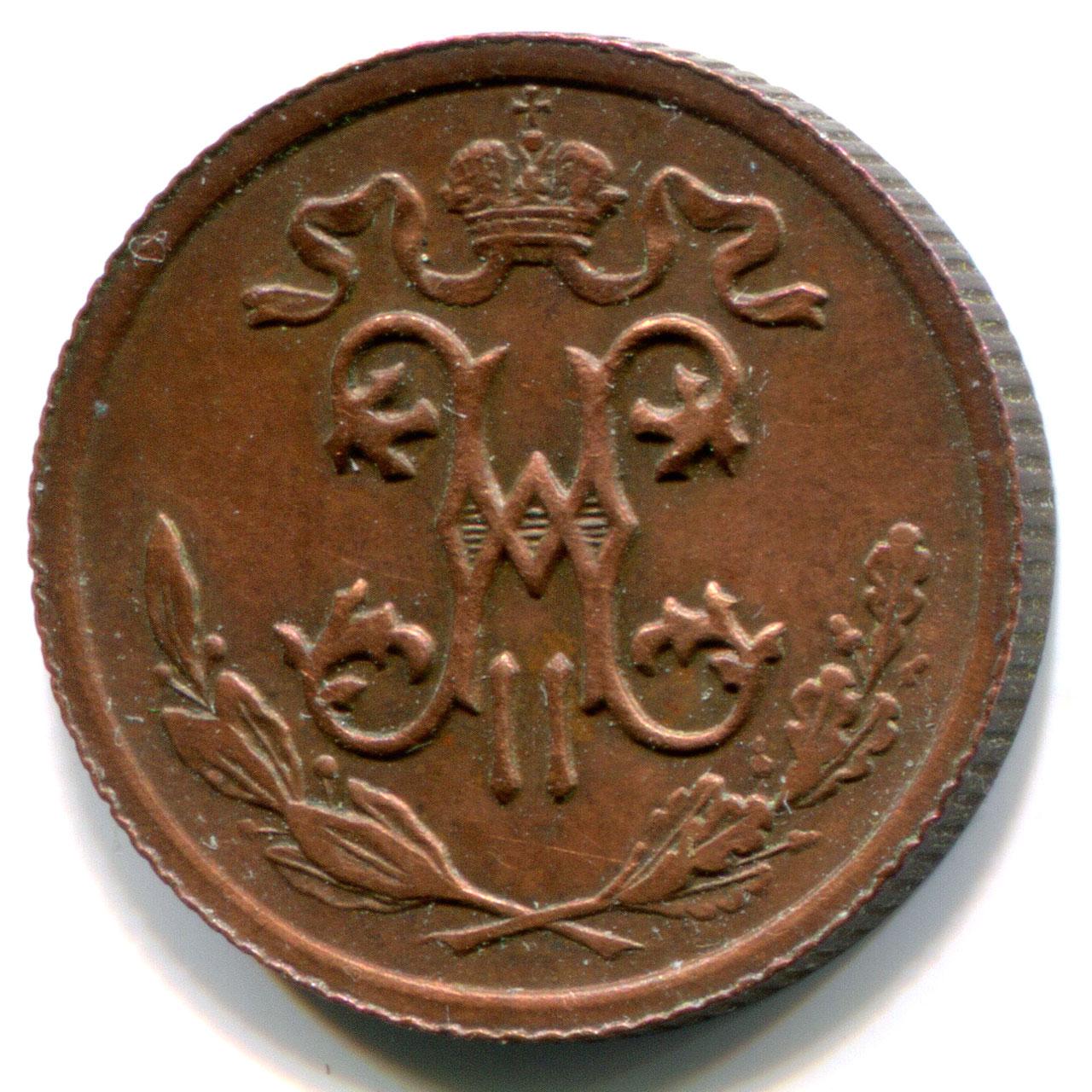 1 2 копейки 1913 филион магазин хобби