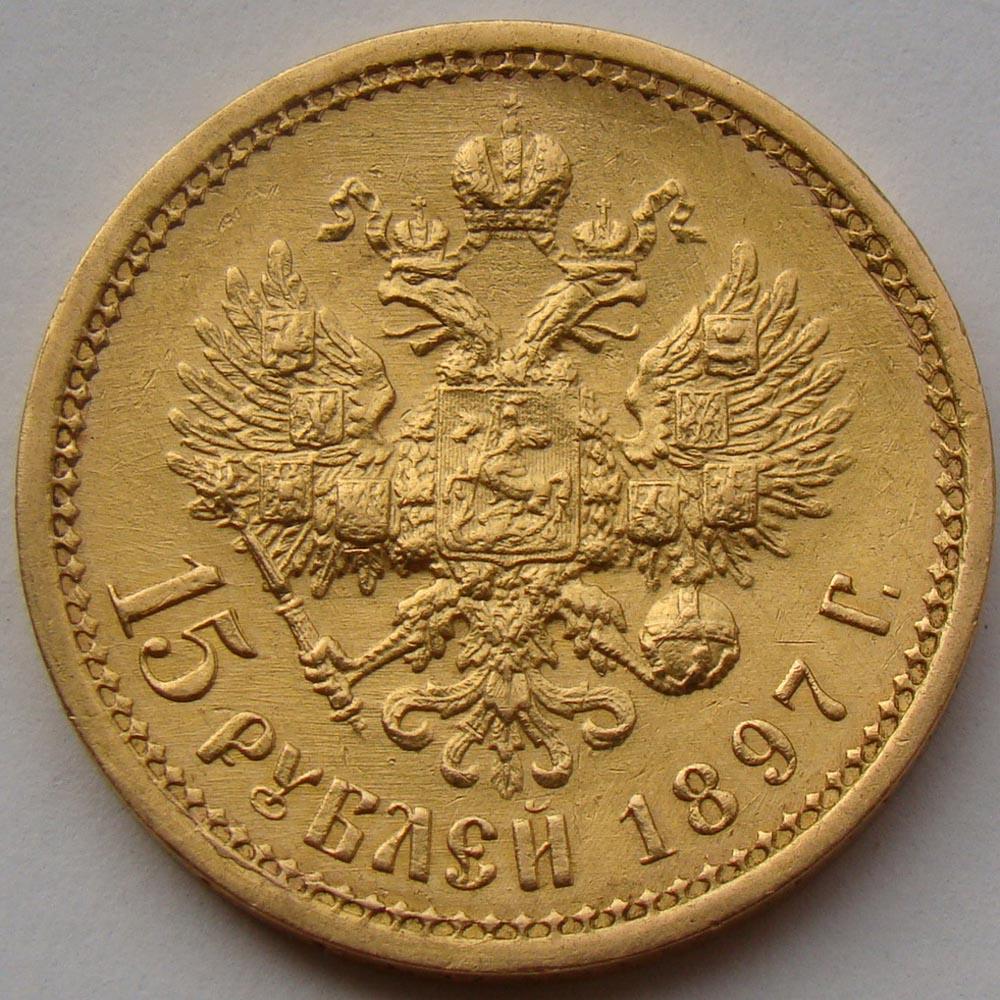 Монета 15 рублей стоимость чумхурии точикистон 20 дирам
