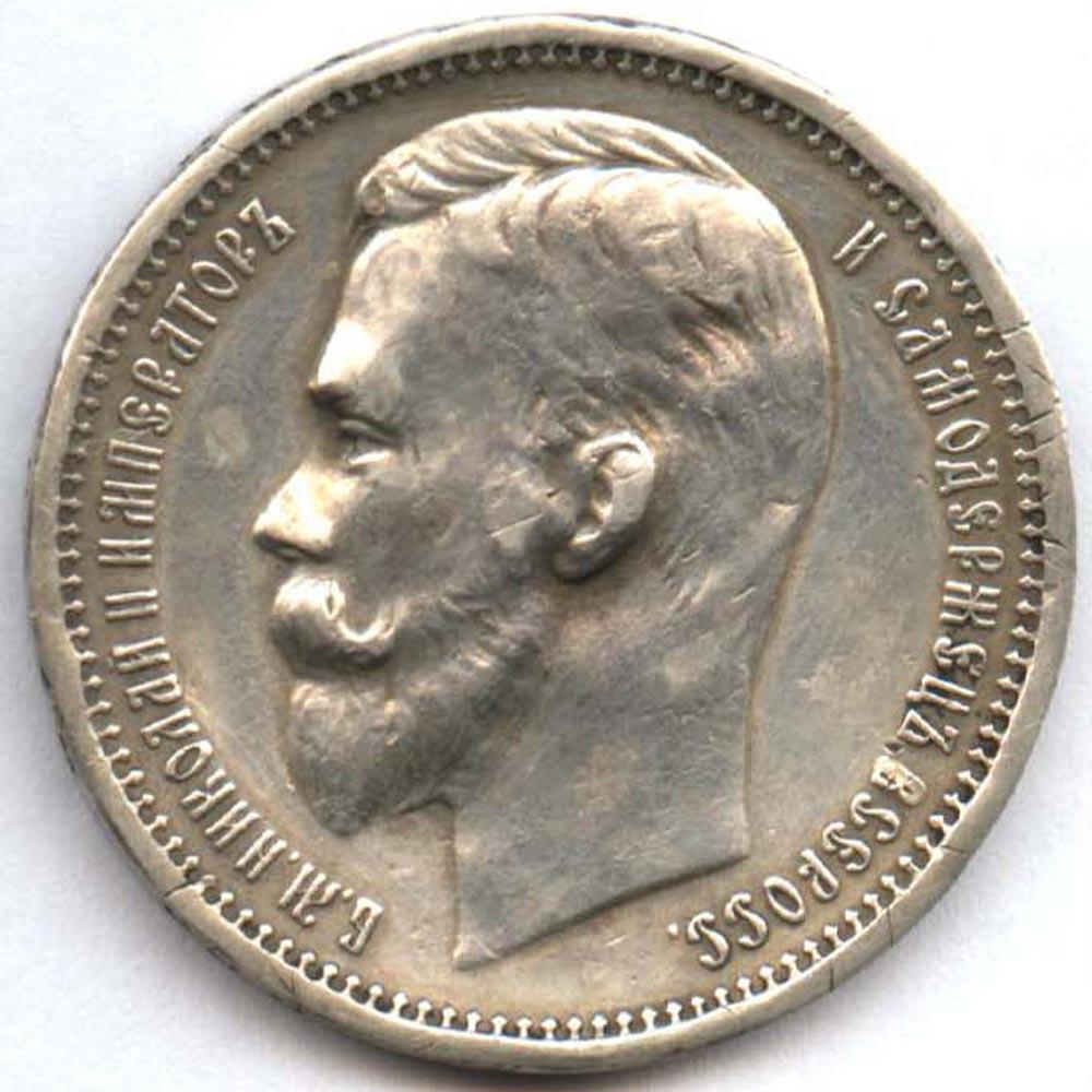 монета воронеж