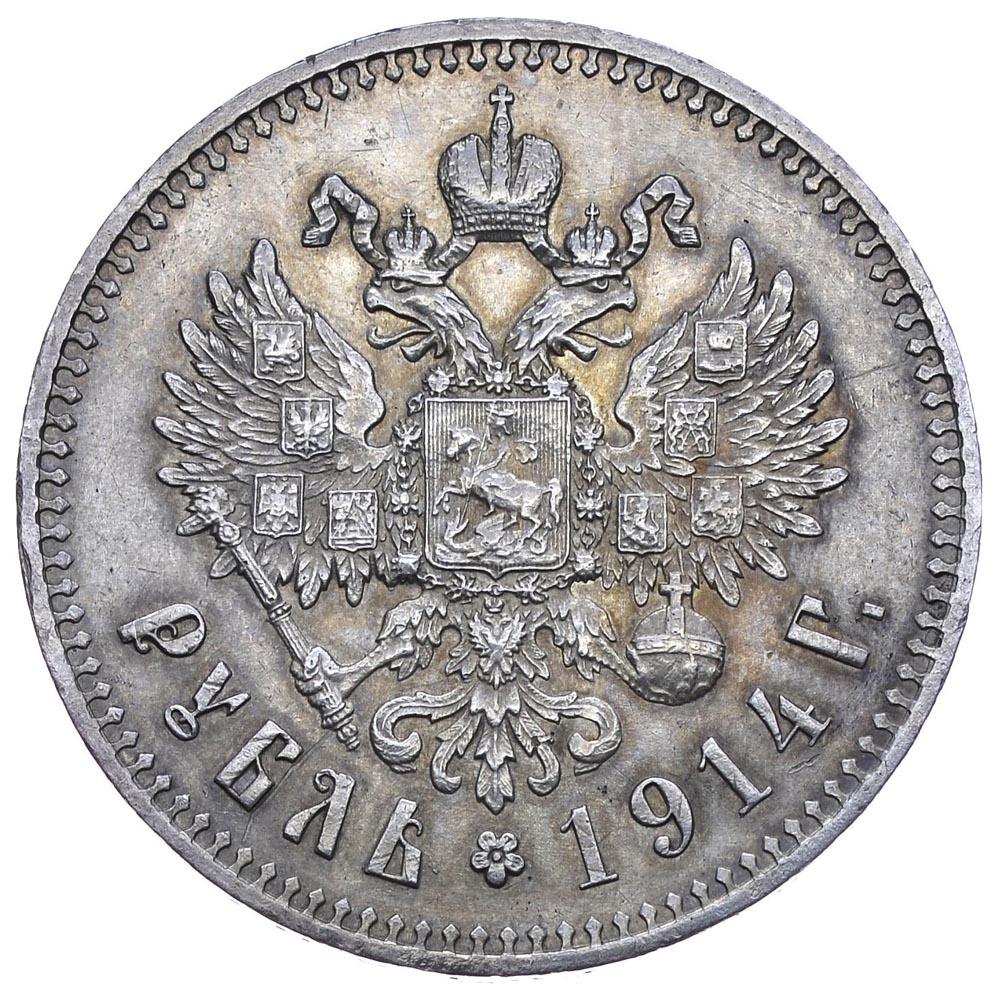 Рубль российской империи монета 5 тенге 2004
