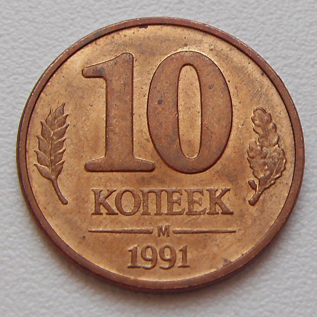 25 копеек 1992 года 51ААв Цена монеты  Блог молодого