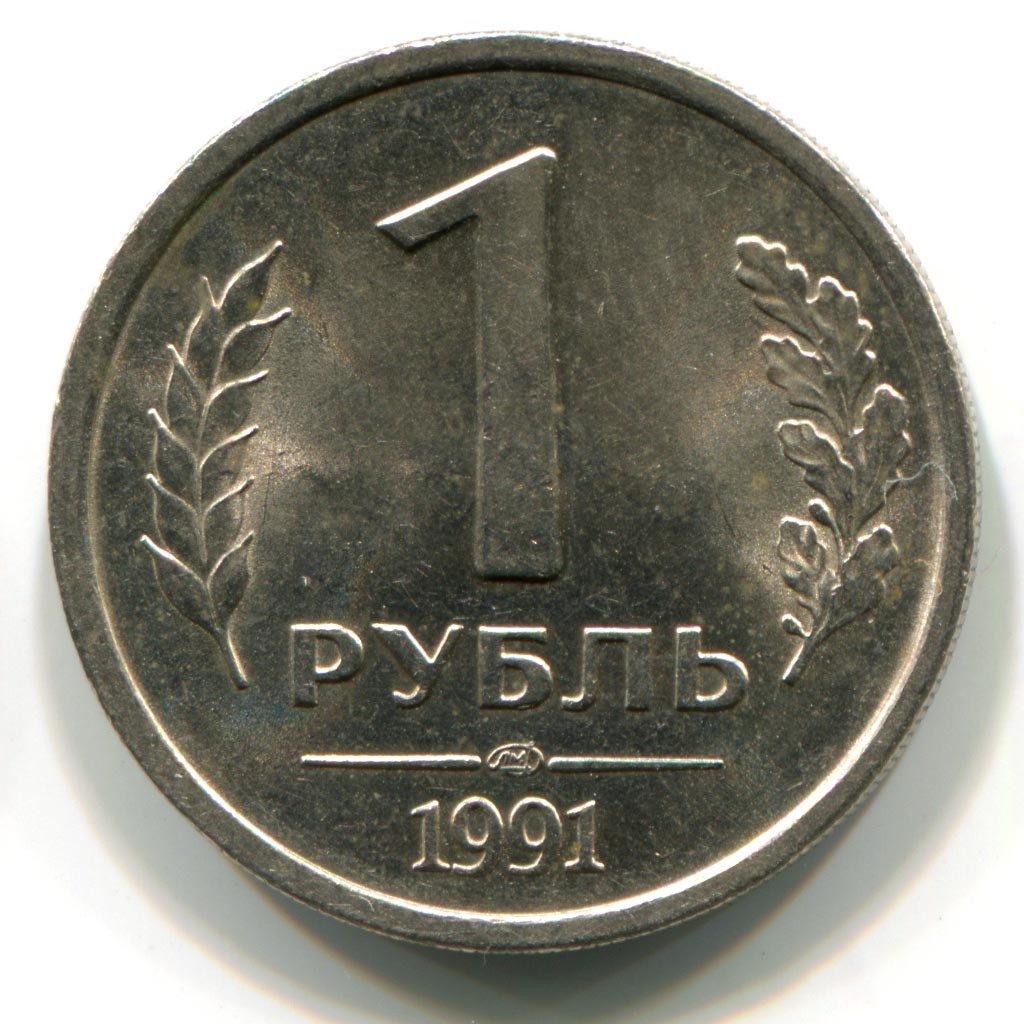 Монеты гкчп цены на 2017 год 1954 год монета ссср