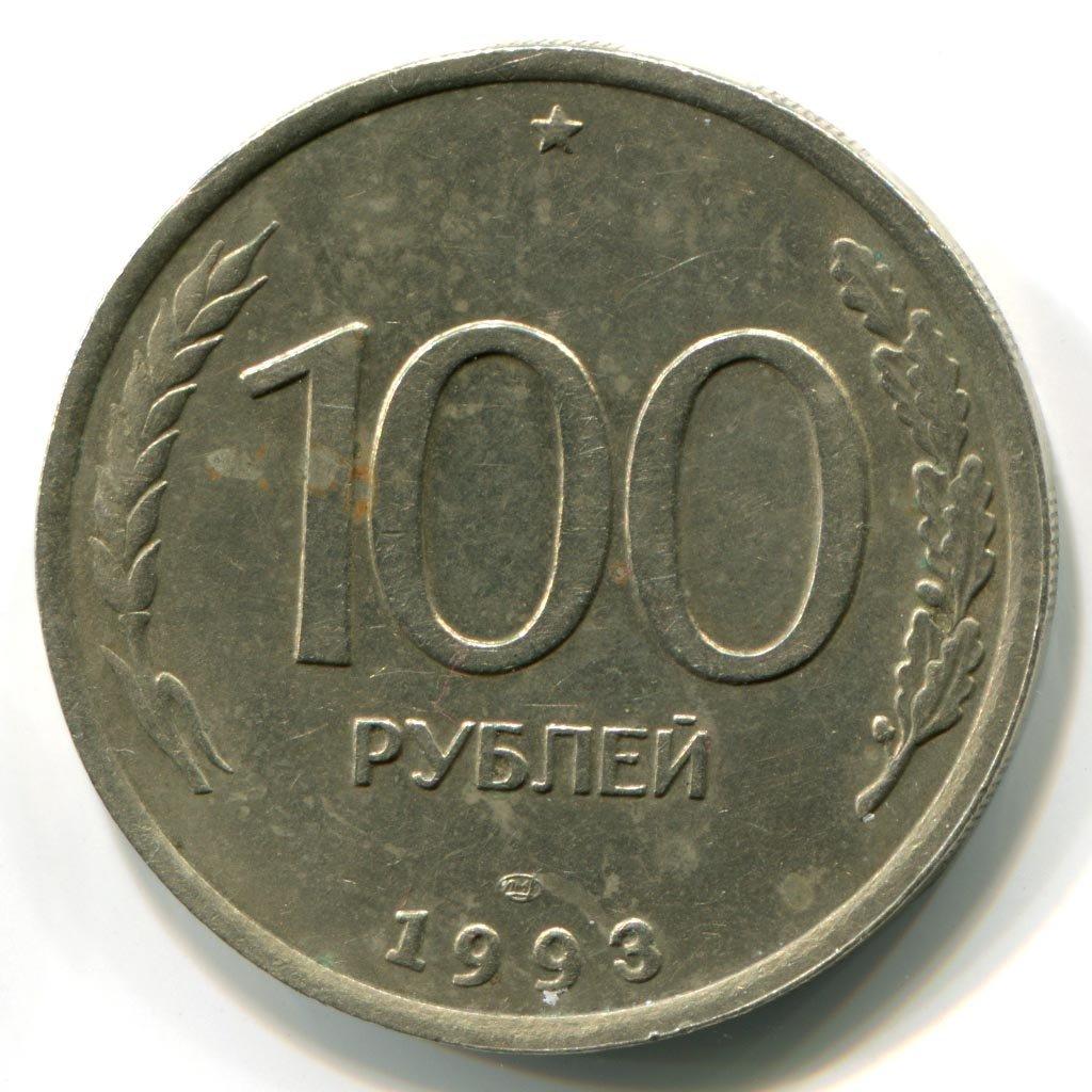 100 1993:
