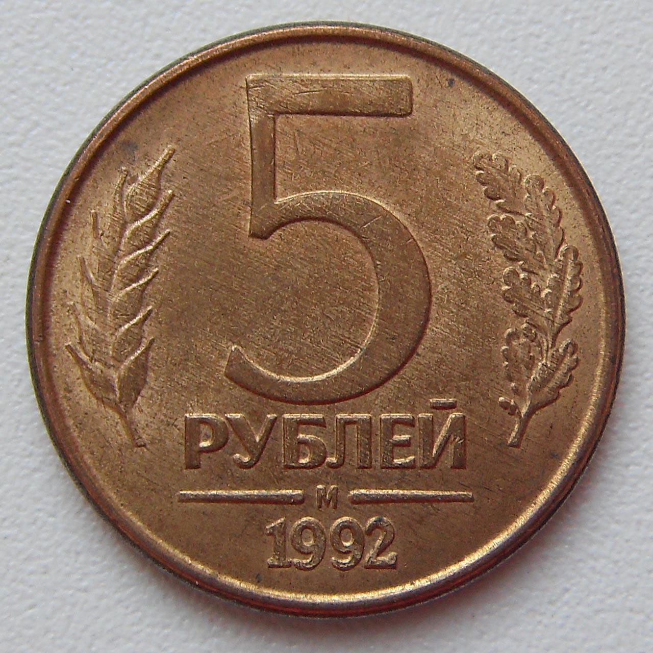 сплав монет ссср