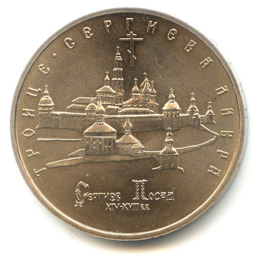 Продать монеты в сергиевом посаде марки испанских колоний