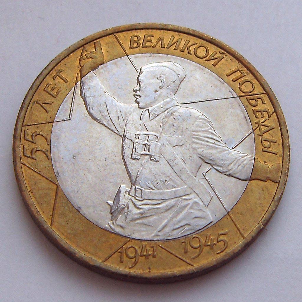 20 копеек 1926 года цена