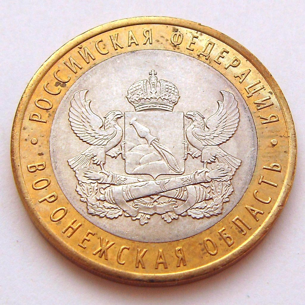 монеты тайвань фото