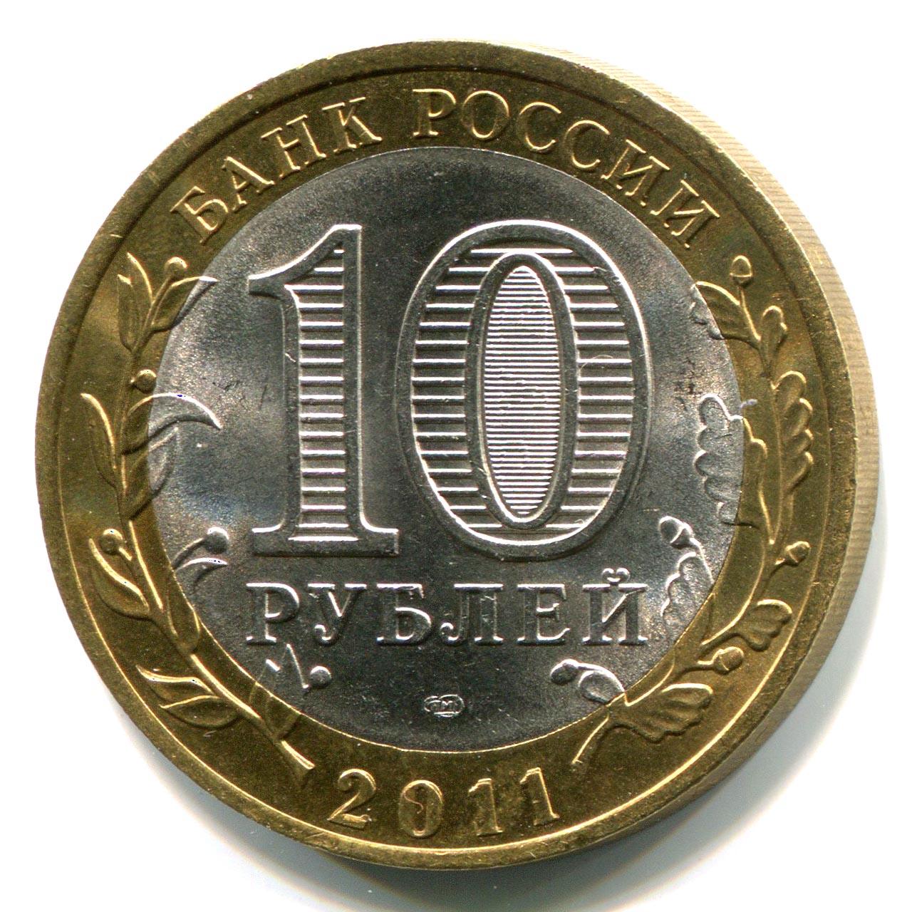 какие 5 рублёвые монеты с какого года сейчас в обороте