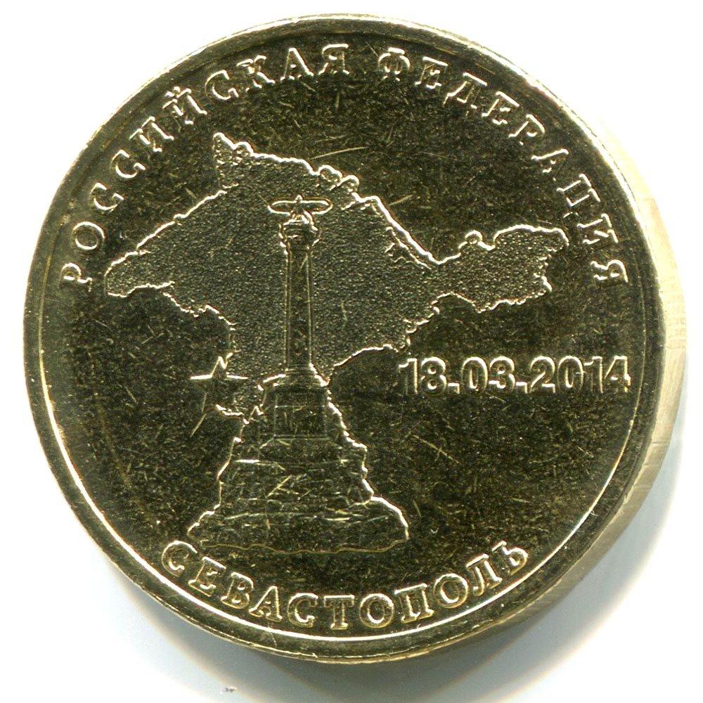 Самые дорогие монеты современной России на 2017 год