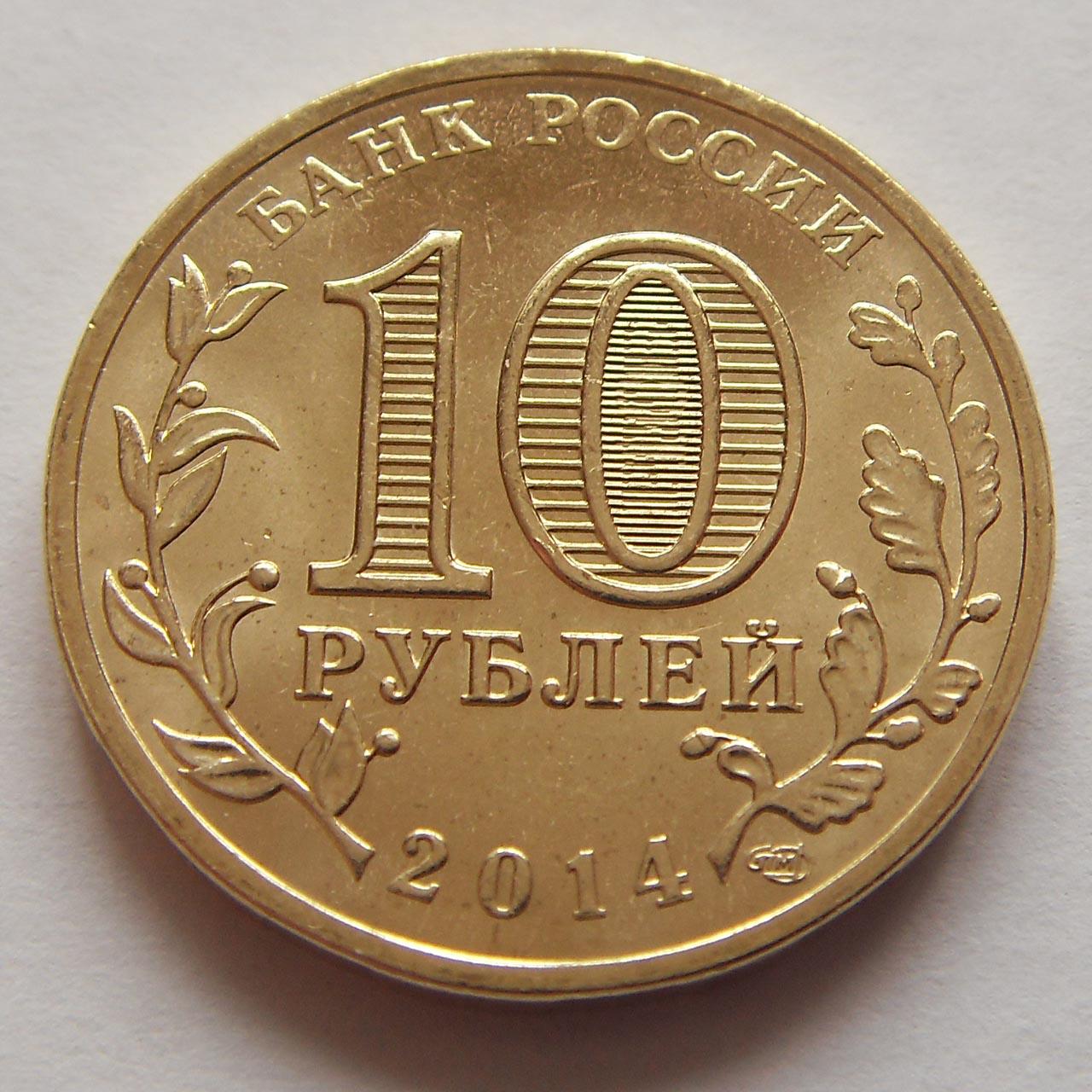 Монета тихвин монета екатерина 2 1780 года цена