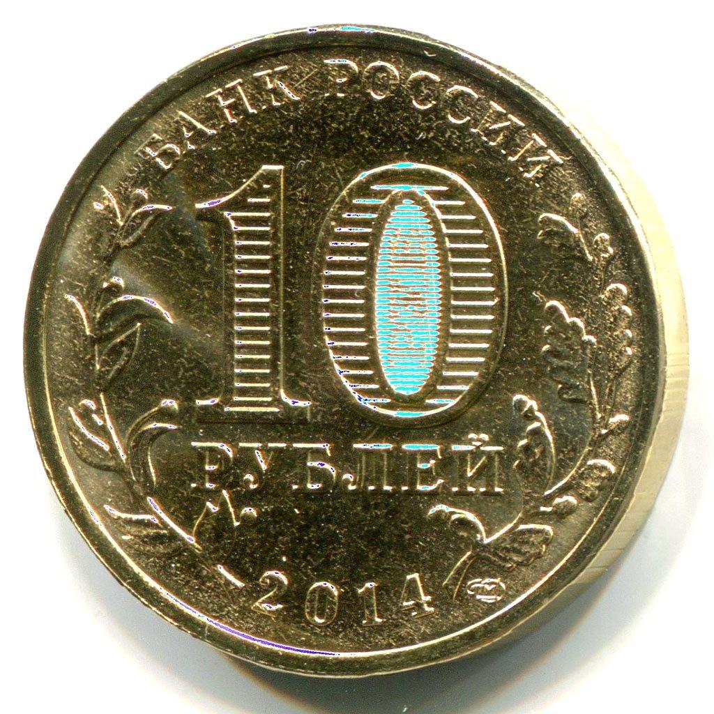 Монеты тверь монеты великобритании википедия