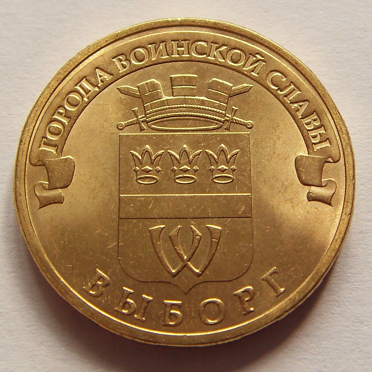 что изображено на 5 евро