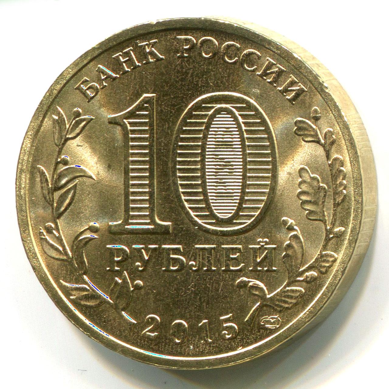 поиск монет 2017 ютуб