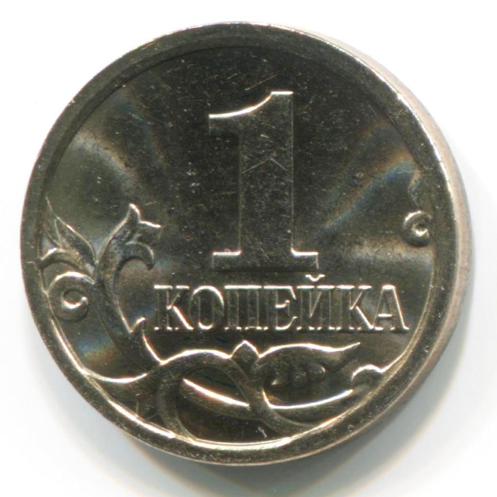 Центробанк россии запустил голосование по выбору дизайна банкнот в 200 и 2000 рублей, которые появятся в обращении в 2017 году