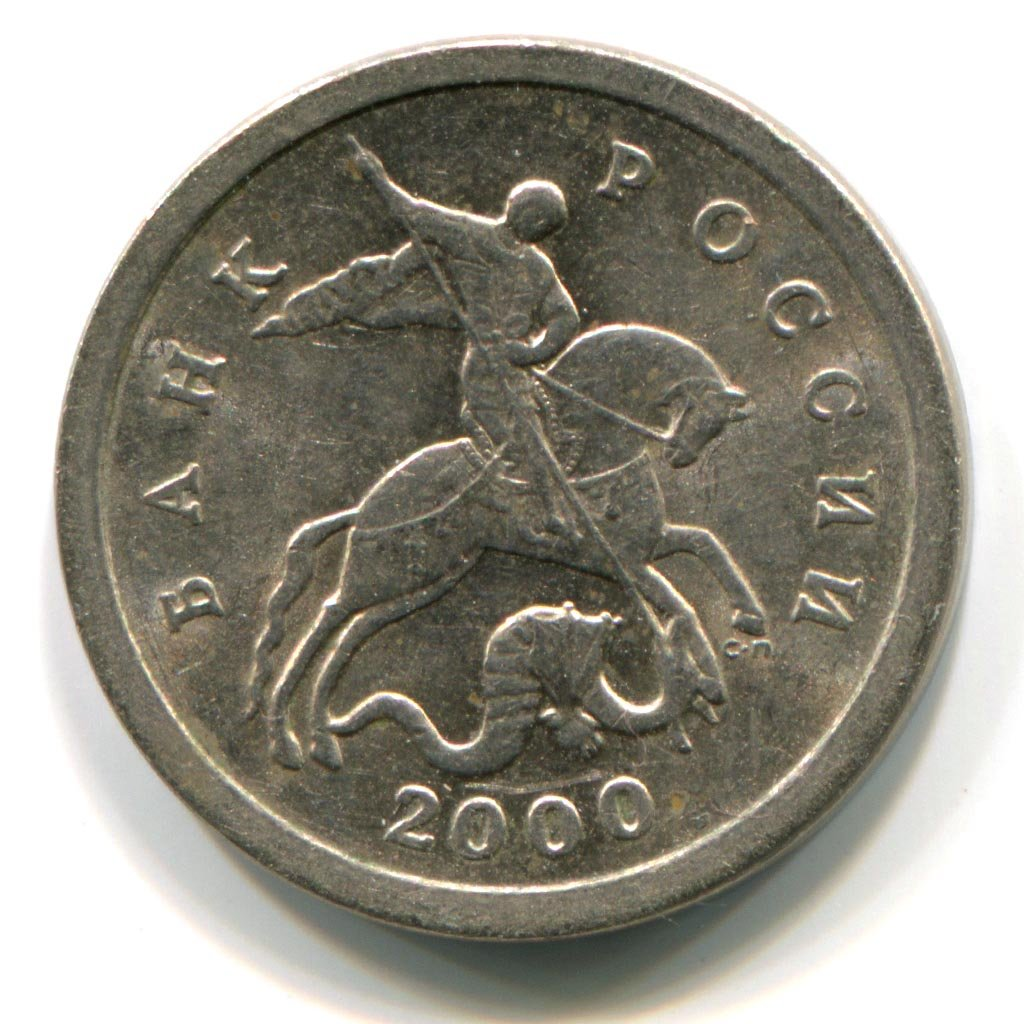 1 гривень