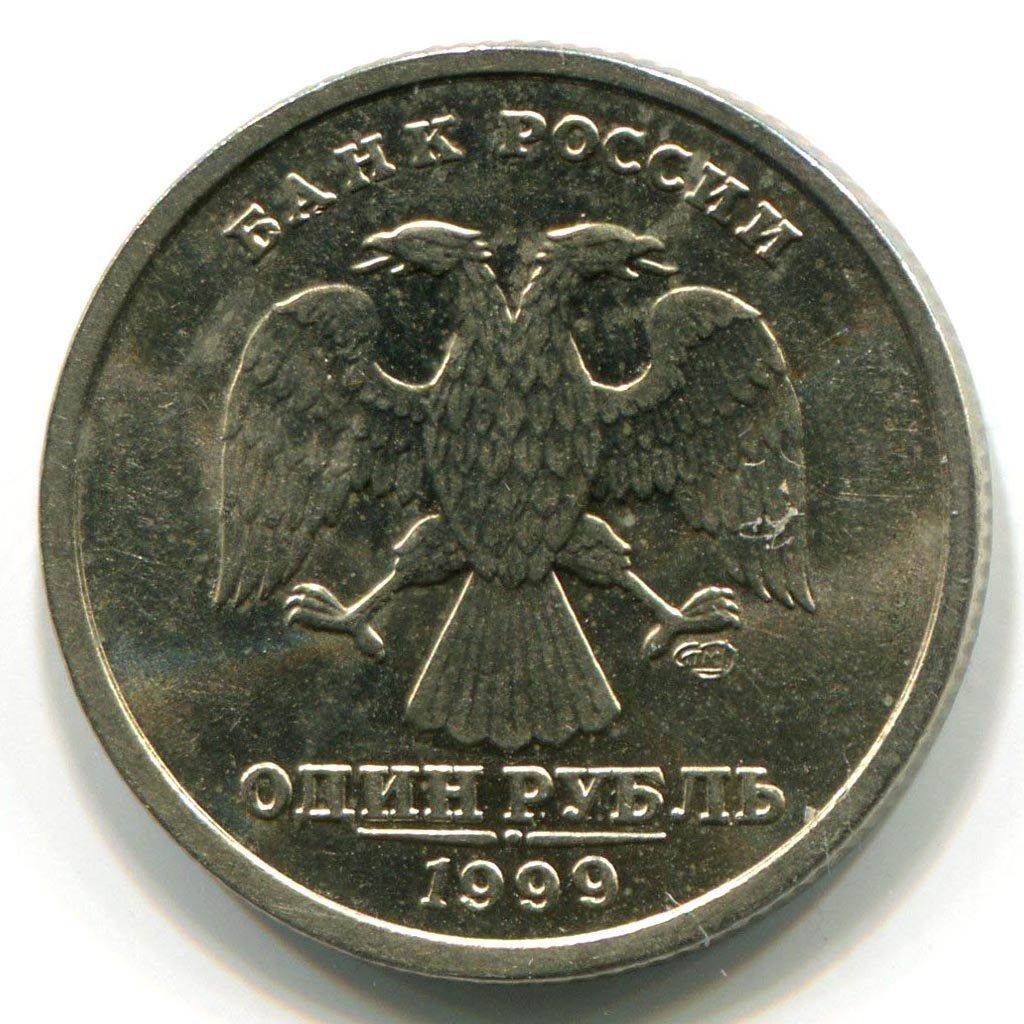 1 30 руб: