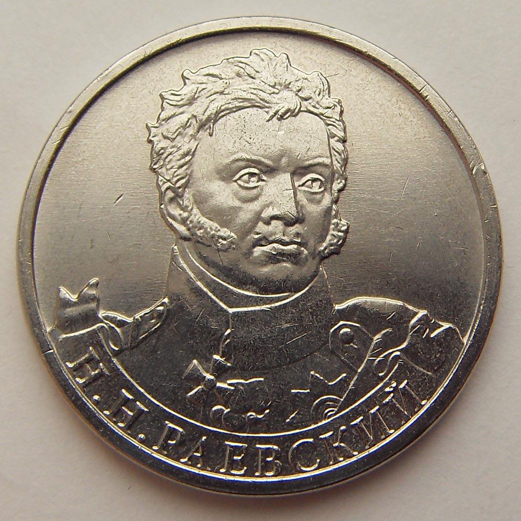 Редкие монеты современной россии список с фото