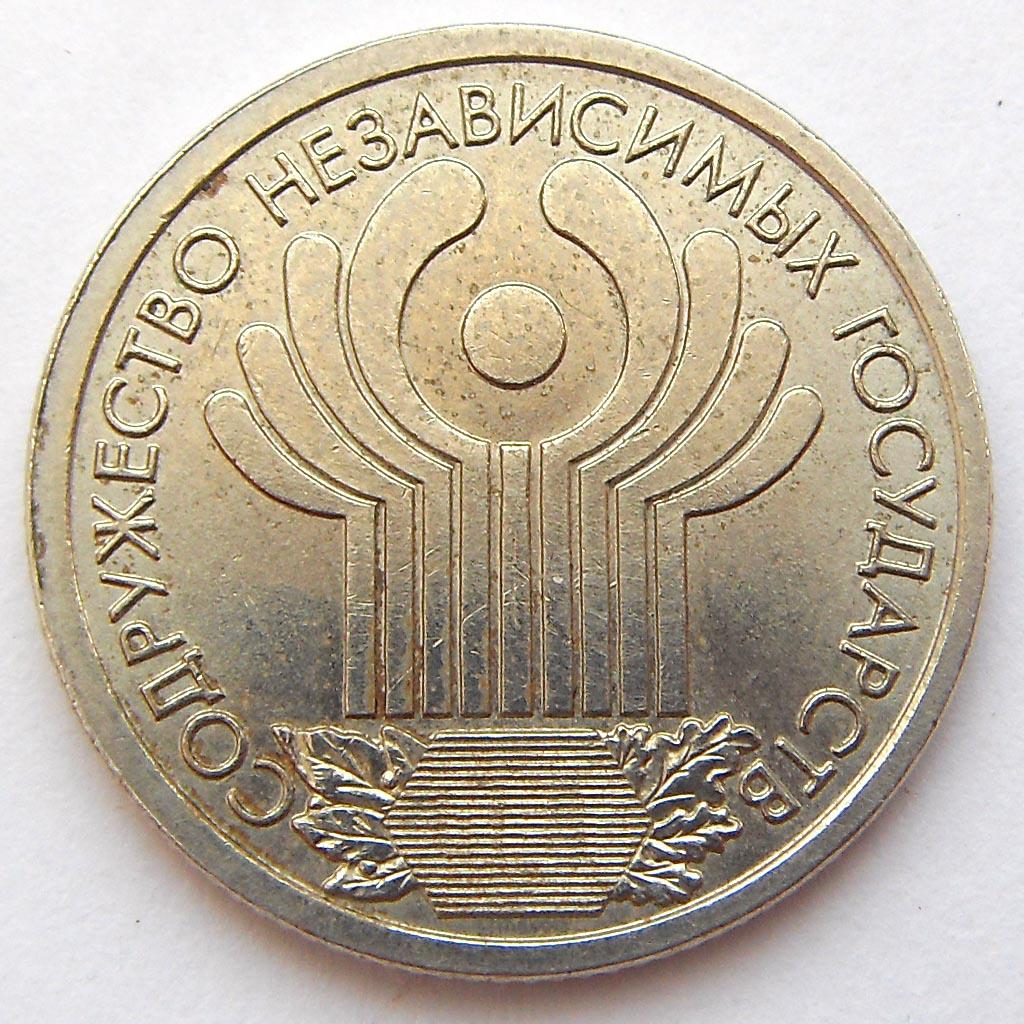 Один рубль снг постановление правления национального банка республики казахстан
